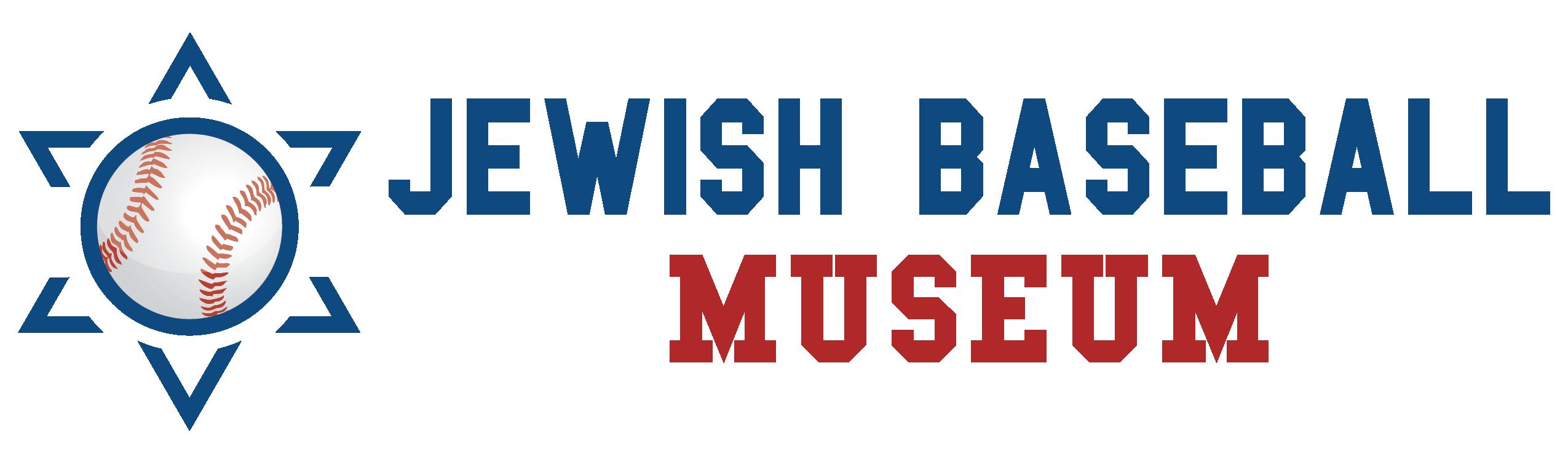 Jewish Baseball Museum