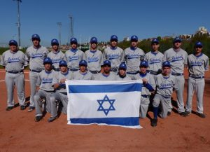 Israel baseball team
