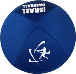 Israel kippah